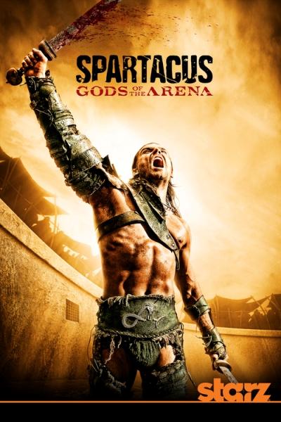 боги арены спартак 1 серия